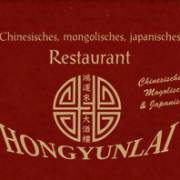 Hongyulai