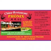 Chinarestaurant Phönix